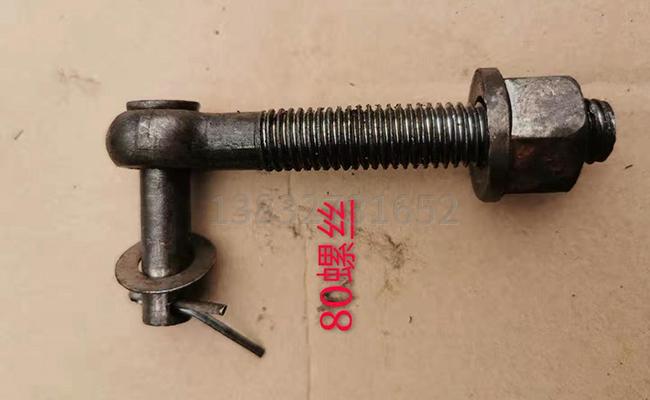 混凝土泵管掐扣螺丝