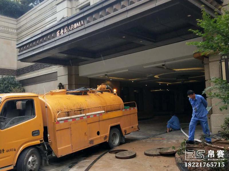 黄浦区露香园小区物业污水管道维保