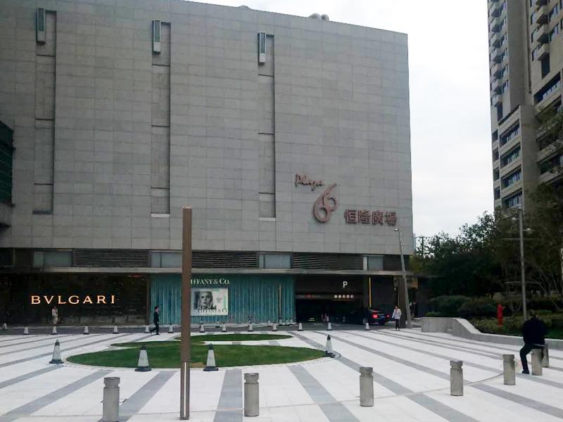 浦西静安区恒隆广场管道常年维保服务