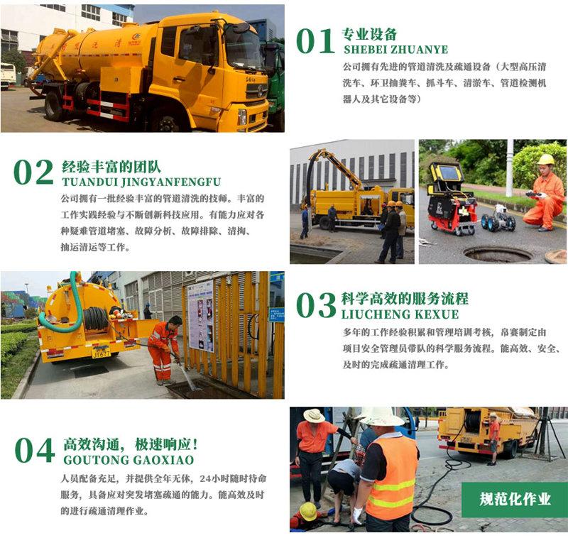 上海帛赛市政工程介绍