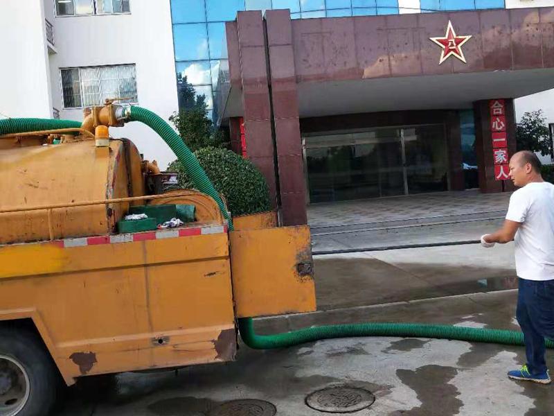 浦东新区化粪池清理服务