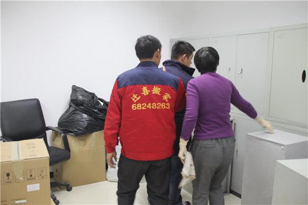 北京货车异地搬家