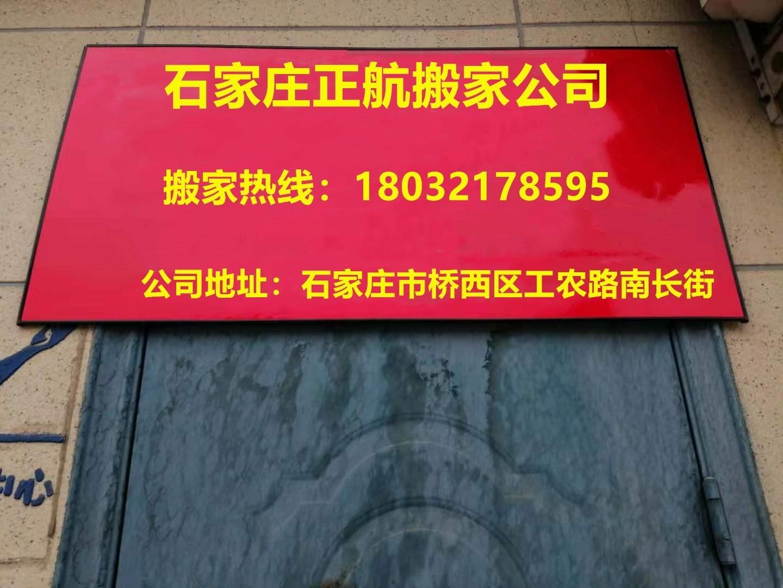 Hb8389b504fc2d56297418086e81190ef76c66c0b_副本