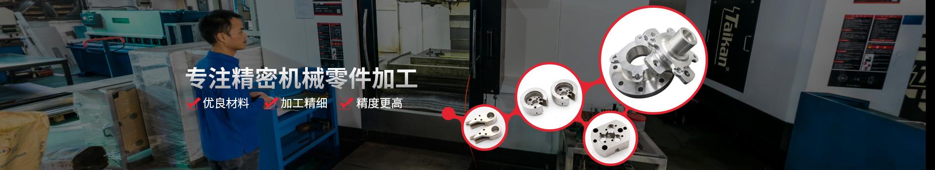 CNC精密塑胶加工