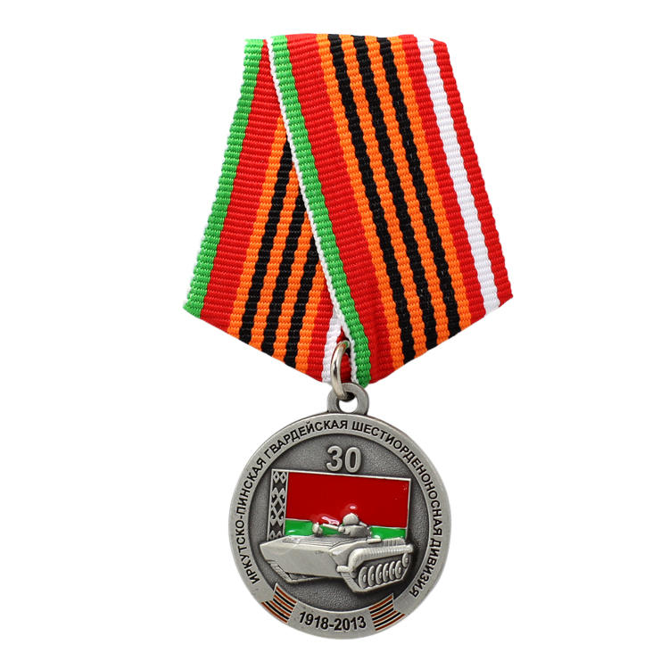 High Quality Custom Award Metal Souvenir War Army Military Medal Wholesale