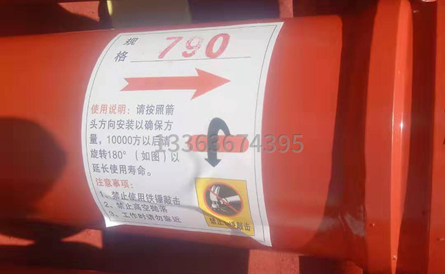 790mm长度的泵车耐磨泵管