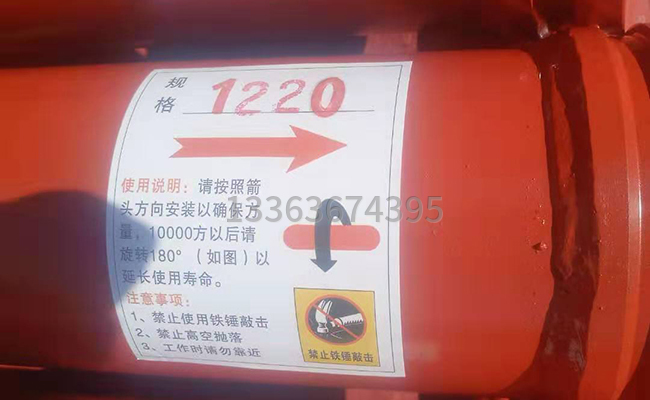 長度1220mm的泵車耐磨泵管
