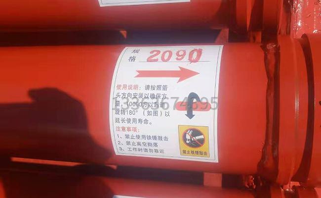 泵车臂架泵管长度型号