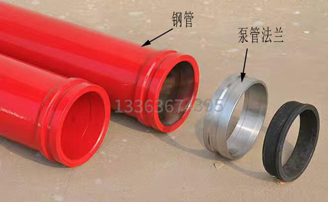 泵車耐磨泵管的直徑