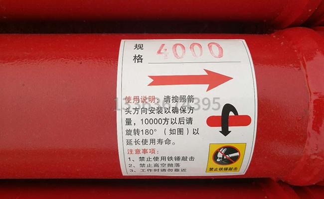 汽车混凝土泵最长泵管