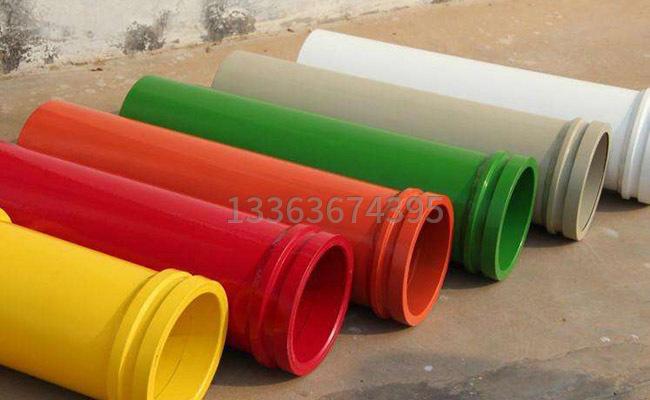 混凝土泵管規格是什麽有哪些