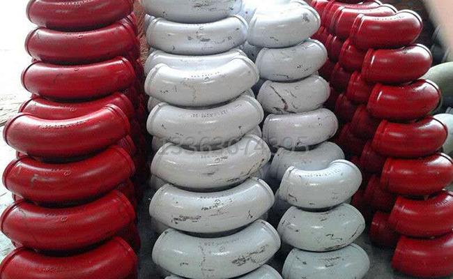 砼泵管弯头有什么型号