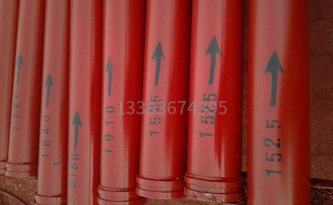 耐磨泵車臂架管