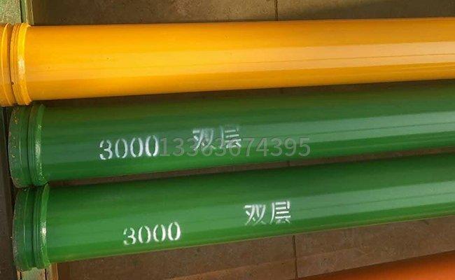8萬方雙層直管
