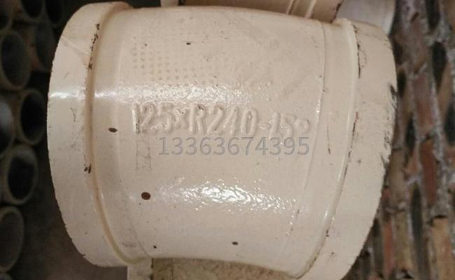 125*240*15度泵車彎管