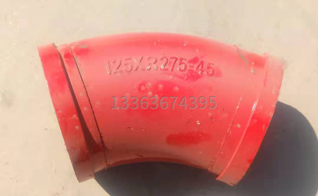 铸钢泵车弯管DN125*R275*45