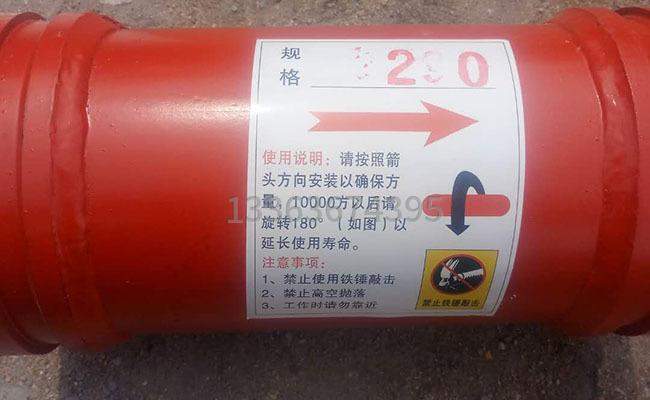 泵車耐磨泵管0.29米