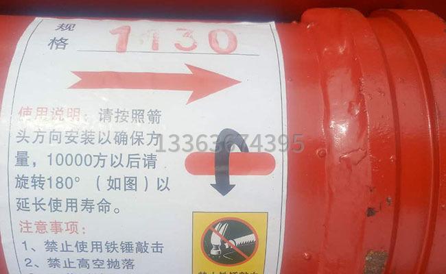 泵車臂架泵管1.13米