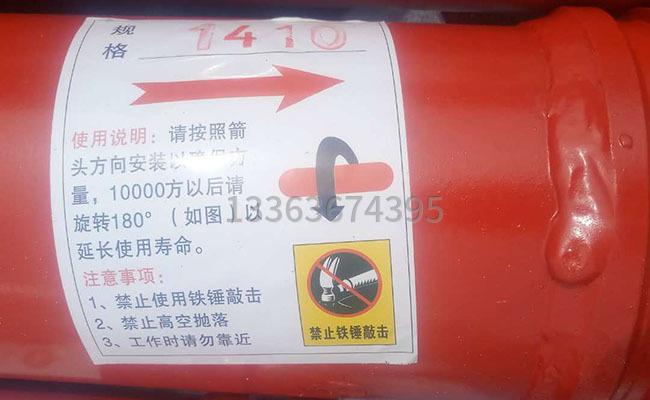 泵車臂架直管1410