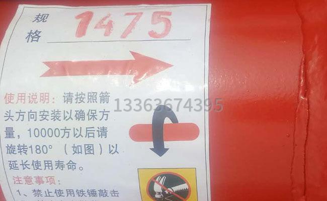 1475泵车耐磨泵管