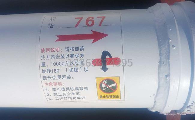 767.jpg