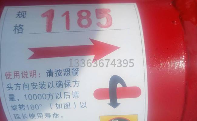 1185.jpg