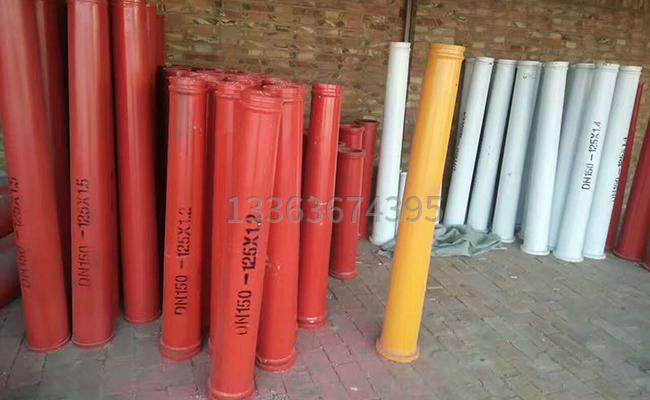 泵車耐磨變徑管
