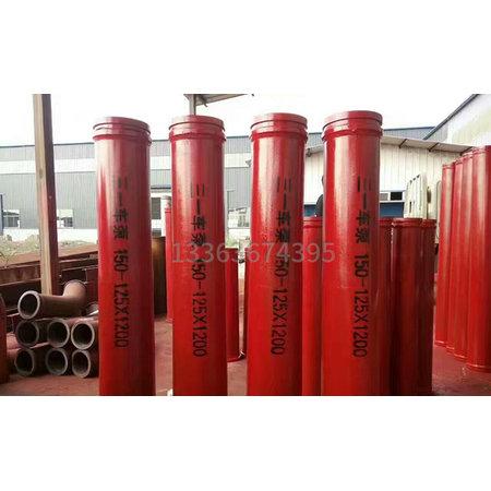 耐磨泵管變徑管