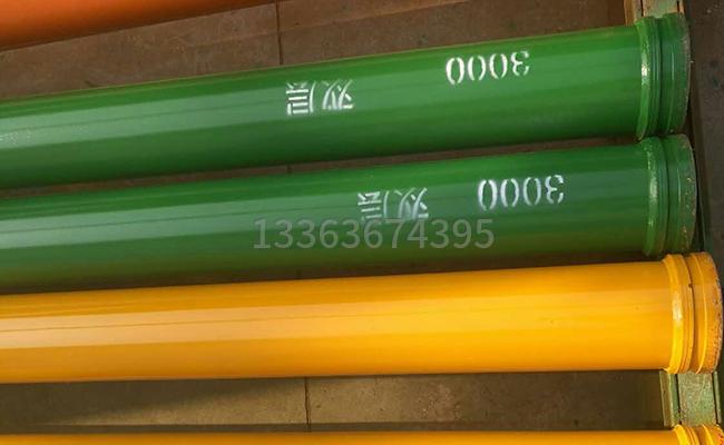 5万方双层泵车臂架泵管
