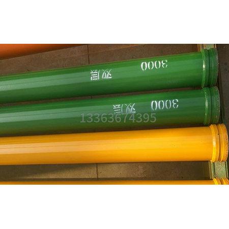 5萬方雙層泵車臂架泵管