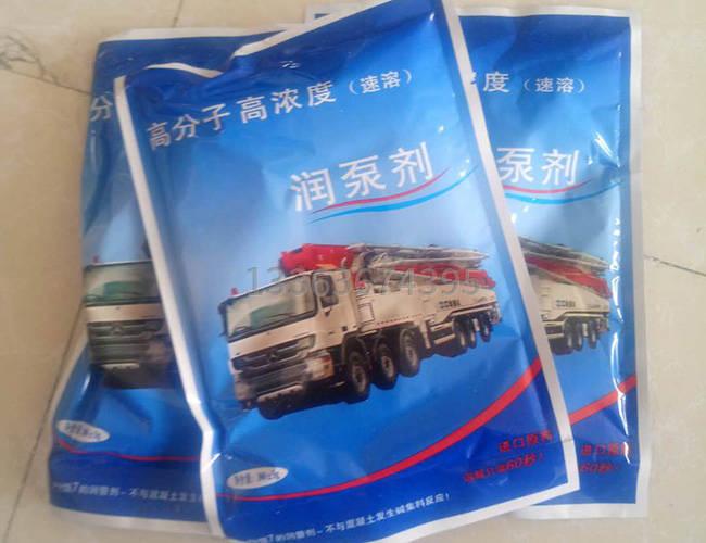 混凝土泵管潤滑劑的圖片