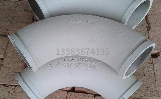 R275泵车弯管