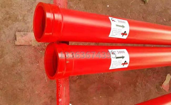 2万方45mn2耐磨泵管