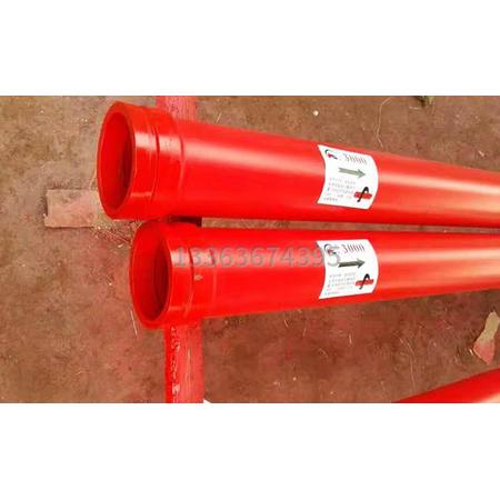 2萬方45mn2耐磨泵管