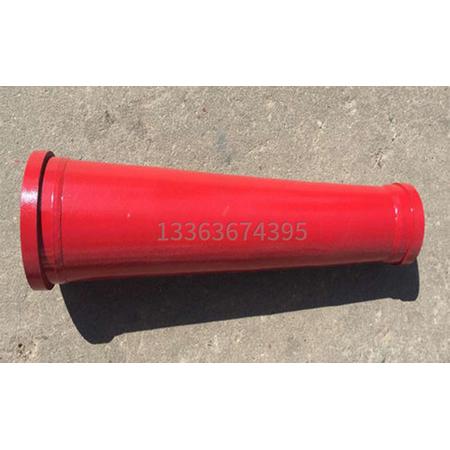 0.5米混凝土泵變徑管