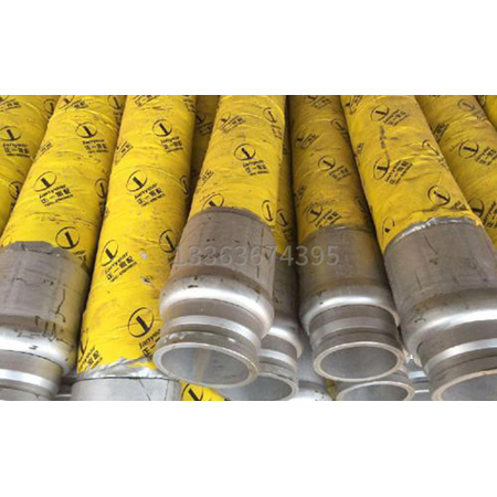 泵車泵管前端的軟管