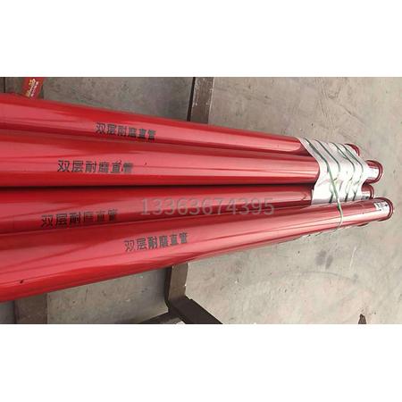 天泵耐磨泵管