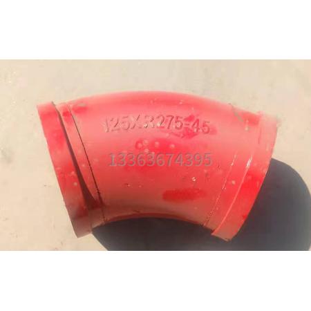 泵車耐磨泵管45度彎頭