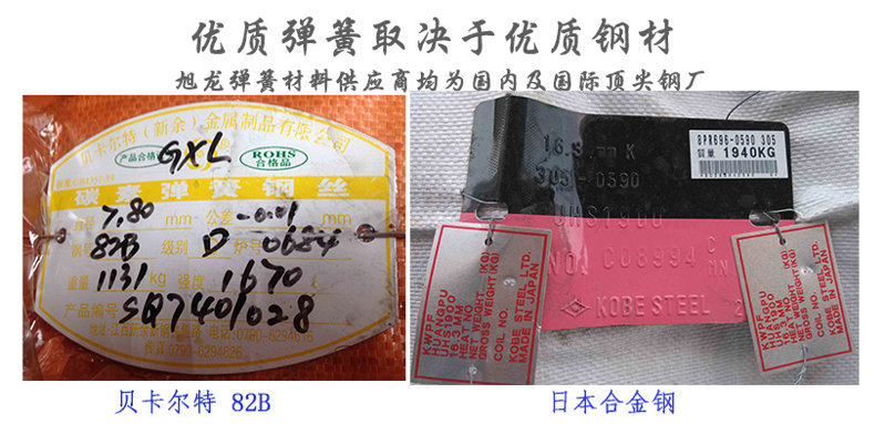 优质材料制动蹄回位拉簧-广东旭龙弹簧厂