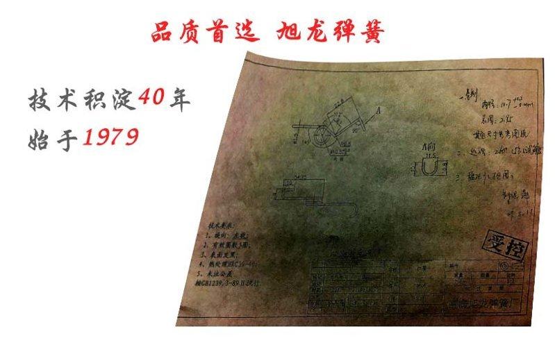 广东旭龙弹簧厂生产电梯安全钳弹簧经验丰富