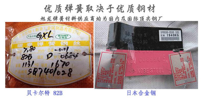 广东旭龙弹簧厂采用优质合金钢生产电梯弹簧