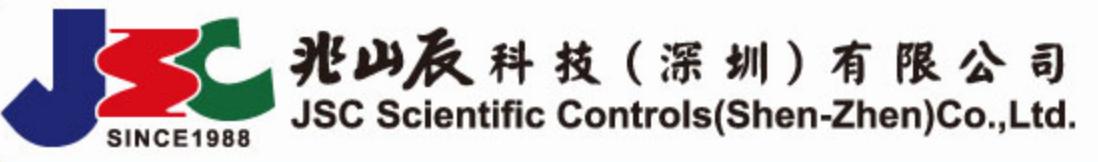 兆山辰减振是广东旭龙重要的管道吊架减振器弹簧客户