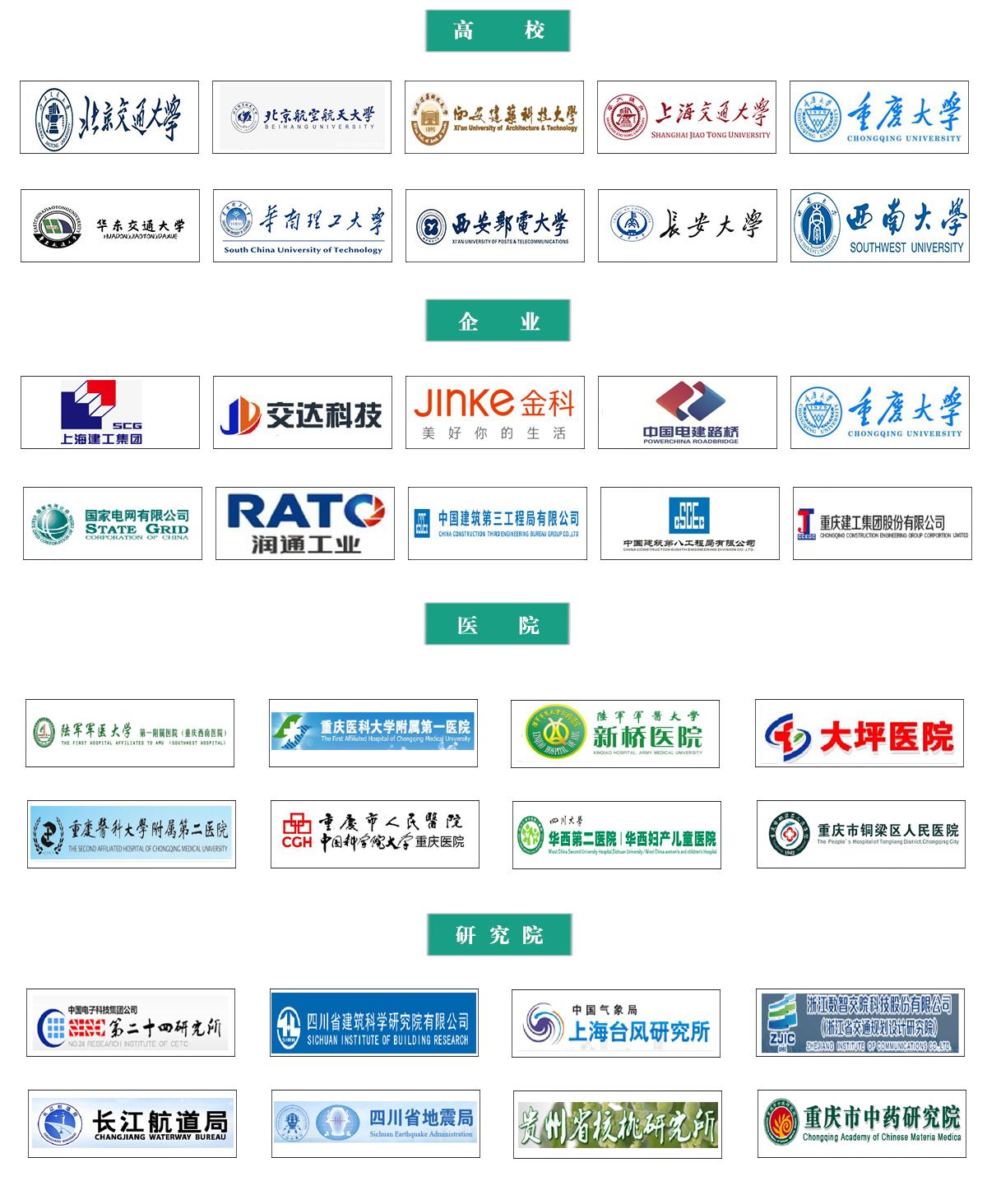 重庆乐泰知识产权代理事务所