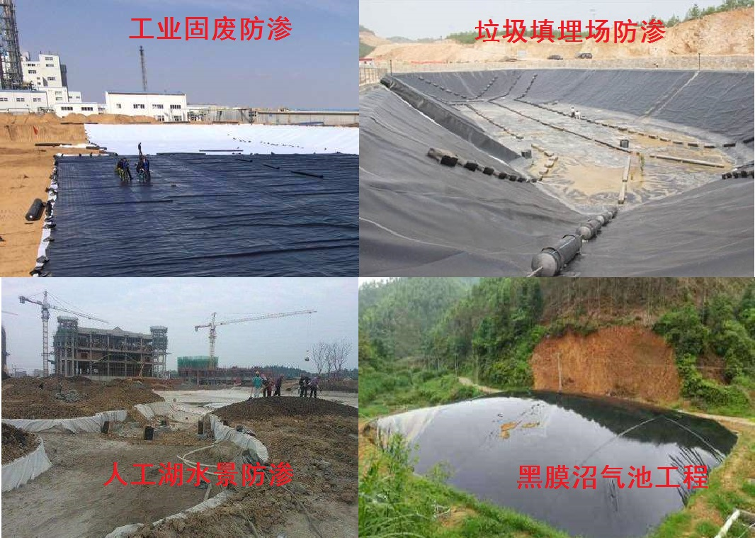 Shandong Jiantong geotechnical materials Co., Ltd