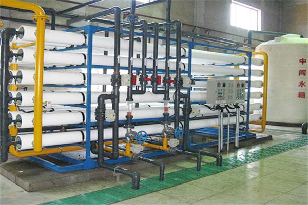 重庆正方电子有限公司超纯水系统项目