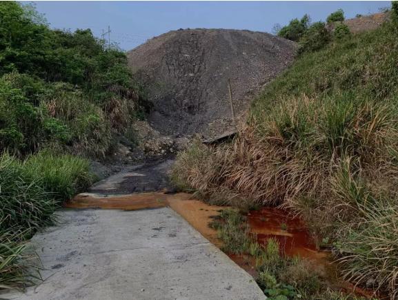 关停煤矿废水污染治理的公开建议
