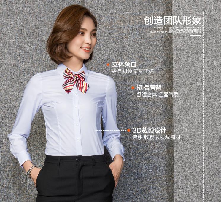 商务制服女士衬衣定制细节