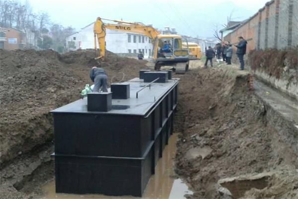 城镇生活污水处理公司