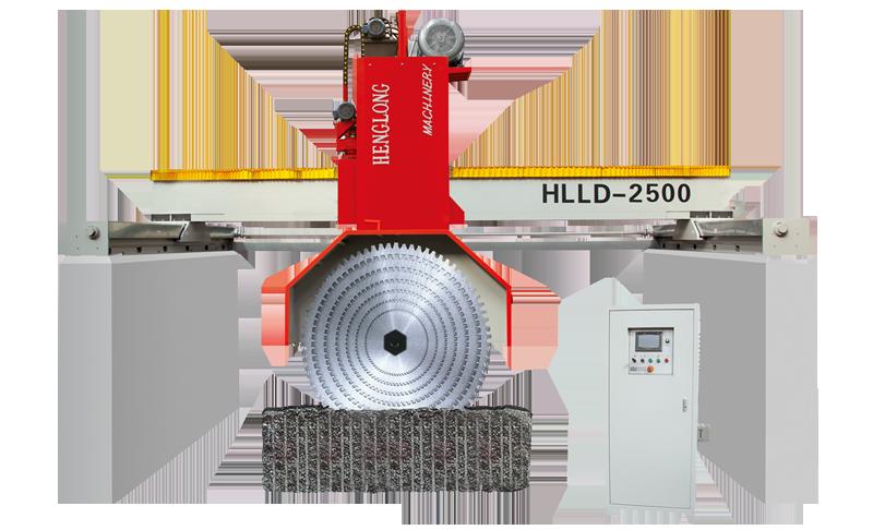 HLLD-2300/2500/3000 桥式大切机