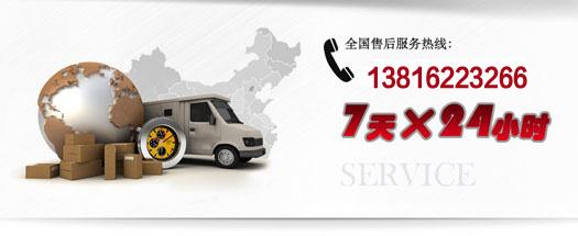 亚投国际24小时服务是选择huqian的第五个理由